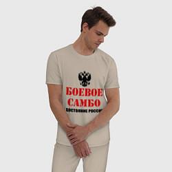 Пижама хлопковая мужская Боевое самбо России цвета миндальный — фото 2