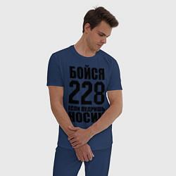 Пижама хлопковая мужская Бойся 228 цвета тёмно-синий — фото 2