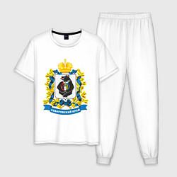Пижама хлопковая мужская Хабаровский край цвета белый — фото 1