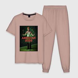 Пижама хлопковая мужская American Gods: Mad Sweeney цвета пыльно-розовый — фото 1