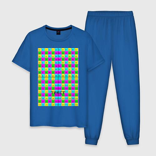Мужская пижама Тестовый яркий / Синий – фото 1