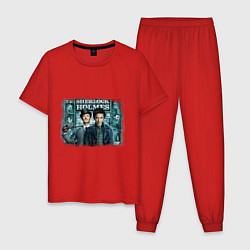 Пижама хлопковая мужская Шерлок Холмс 2 цвета красный — фото 1