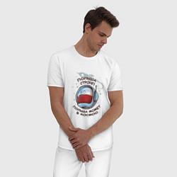 Пижама хлопковая мужская Польша стронг цвета белый — фото 2
