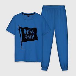 Пижама хлопковая мужская Дельфин: флаг цвета синий — фото 1