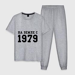 Пижама хлопковая мужская На Земле с 1979 цвета меланж — фото 1