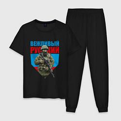 Пижама хлопковая мужская Вежливый русский цвета черный — фото 1