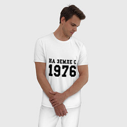 Пижама хлопковая мужская На Земле с 1976 цвета белый — фото 2