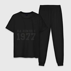 Пижама хлопковая мужская На Земле с 1977 цвета черный — фото 1