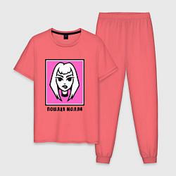Пижама хлопковая мужская Твоя Молли цвета коралловый — фото 1
