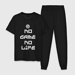 Пижама хлопковая мужская No game No life цвета черный — фото 1