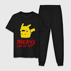 Пижама хлопковая мужская Пикачу, уже не тот цвета черный — фото 1