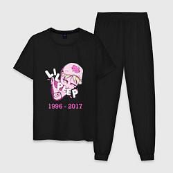 Пижама хлопковая мужская Lil Peep: 1996-2017 цвета черный — фото 1