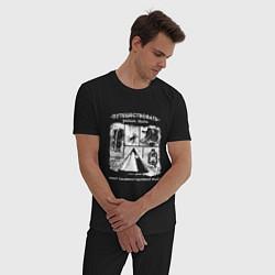 Пижама хлопковая мужская Путешествовать - значит жить цвета черный — фото 2