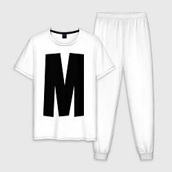 Пижама хлопковая мужская Мы(М) цвета белый — фото 1