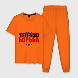 Пижама хлопковая мужская Греко-римская борьба цвета оранжевый — фото 1