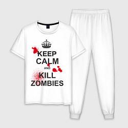 Пижама хлопковая мужская Keep Calm & Kill Zombies цвета белый — фото 1