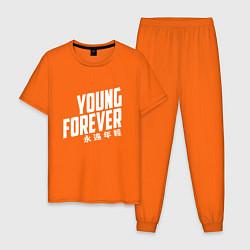 Пижама хлопковая мужская Young Forever цвета оранжевый — фото 1