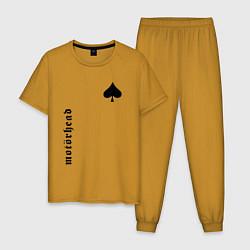 Пижама хлопковая мужская Motrhead Peak цвета горчичный — фото 1
