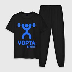 Пижама хлопковая мужская Yopta Sport цвета черный — фото 1