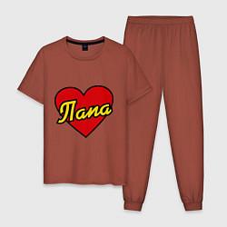 Пижама хлопковая мужская Любимый папа цвета кирпичный — фото 1