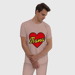 Пижама хлопковая мужская Любимый папа цвета пыльно-розовый — фото 2