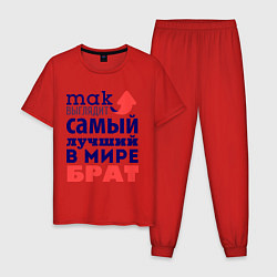 Пижама хлопковая мужская Так выглядит лучший брат цвета красный — фото 1
