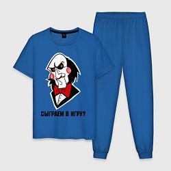 Пижама хлопковая мужская Сыграем в игру? цвета синий — фото 1