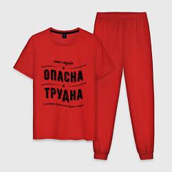 Пижама хлопковая мужская МВД: Опасная служба цвета красный — фото 1