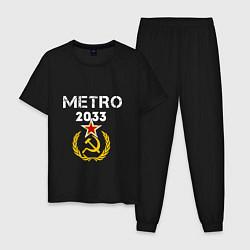 Пижама хлопковая мужская Metro 2033 цвета черный — фото 1