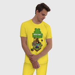Пижама хлопковая мужская Мир из блоков цвета желтый — фото 2
