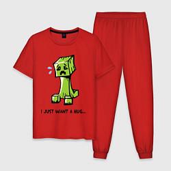 Пижама хлопковая мужская Just want a hug цвета красный — фото 1
