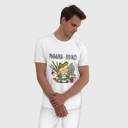 Пижама хлопковая мужская Рыбалка – это всё цвета белый — фото 2