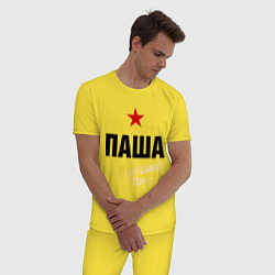 Пижама хлопковая мужская Паша, просто Паша цвета желтый — фото 2