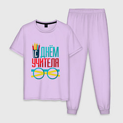 Пижама хлопковая мужская С днем учителя цвета лаванда — фото 1