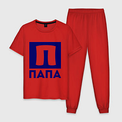 Пижама хлопковая мужская Папа- П цвета красный — фото 1