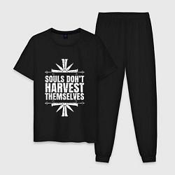 Пижама хлопковая мужская Harvest Themselves цвета черный — фото 1