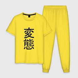 Пижама хлопковая мужская HENTAI Hieroglyphs цвета желтый — фото 1