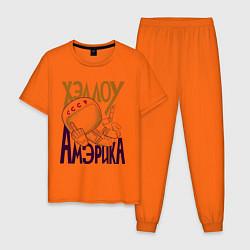 Пижама хлопковая мужская Хэллоу Амэрика цвета оранжевый — фото 1