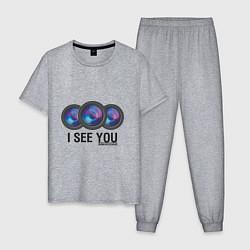 Пижама хлопковая мужская I see you цвета меланж — фото 1