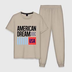 Пижама хлопковая мужская American Dream цвета миндальный — фото 1