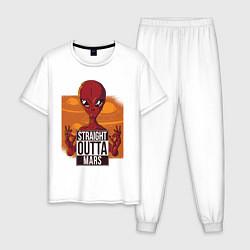 Пижама хлопковая мужская Straight Outta Mars цвета белый — фото 1