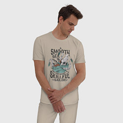 Пижама хлопковая мужская Smooth Sea цвета миндальный — фото 2