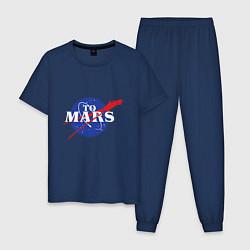 Пижама хлопковая мужская На Марс цвета тёмно-синий — фото 1
