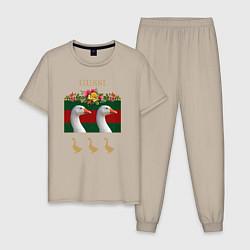 Пижама хлопковая мужская GUSSI: Flowers Style цвета миндальный — фото 1