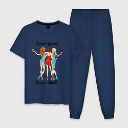 Пижама хлопковая мужская Forever young & drunk цвета тёмно-синий — фото 1