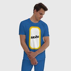 Пижама хлопковая мужская МОДА цвета синий — фото 2