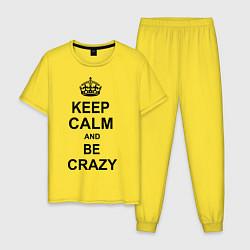 Пижама хлопковая мужская Keep Calm & Be Crazy цвета желтый — фото 1