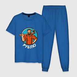 Пижама хлопковая мужская Рублю цвета синий — фото 1