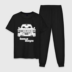 Пижама хлопковая мужская Боевые жигули Ваз 2106 цвета черный — фото 1