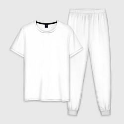 Пижама хлопковая мужская Танки грязи не боятся цвета белый — фото 1